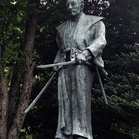 미야모토 무사시의 묘