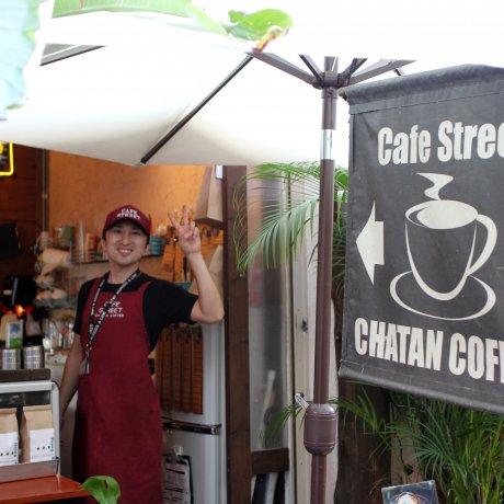 오키나와 나하의 차탄 커피 카페