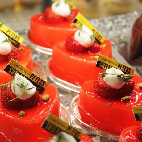 피터스 케이크 부티크 (Peters Cake Boutique)