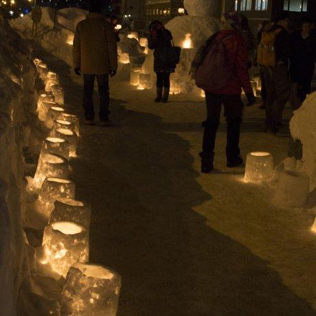 로맨틱한 겨울 산책