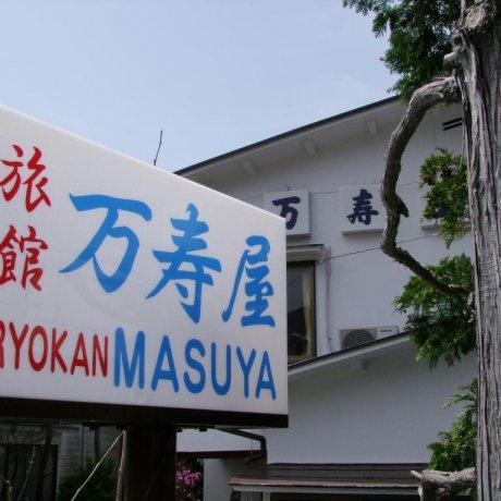 하코네 료칸 마스야