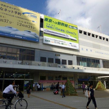 JR 히로시마 역