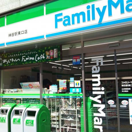 Family Mart's Free Wi-Fi Service