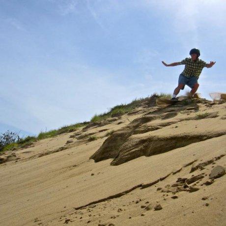 산인지역에서 가장 인기있는 액티비티들