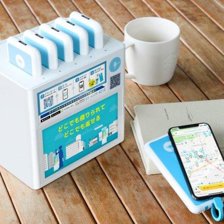 휴대용 충전기 ChargeSPOT