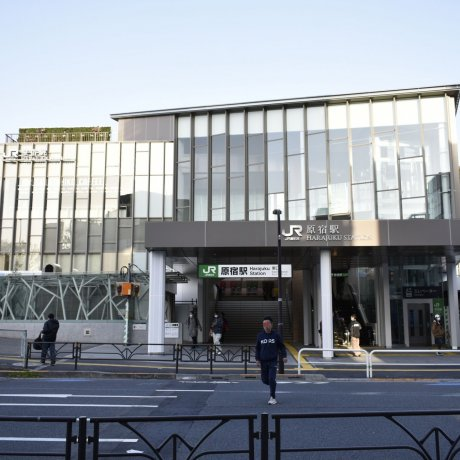 새로운 하라주쿠 역