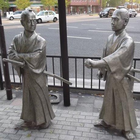 가고시마의 동상들