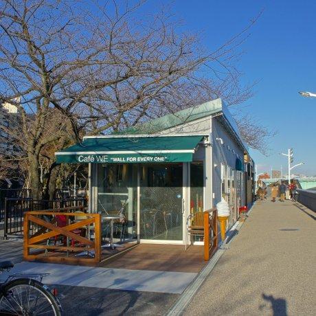 스미다 공원 오픈 카페