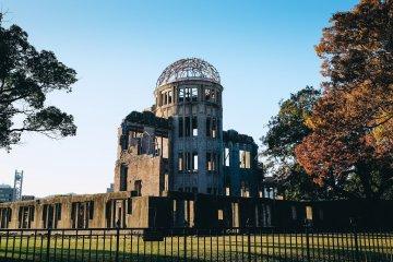 히로시마 원자폭탄 돔