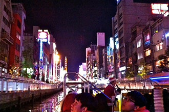 Tombori River Cruise in Osaka